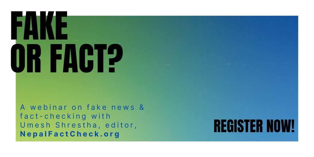 Announcing webinar series on disinformation and fact-checking